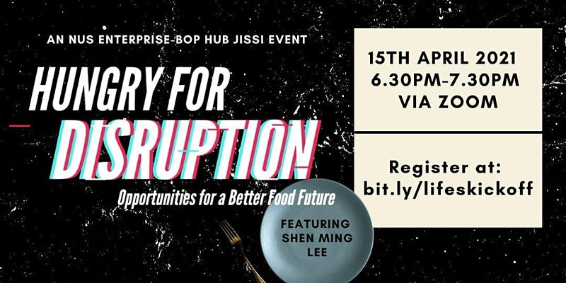 You're invited: Hungry for Disruption event